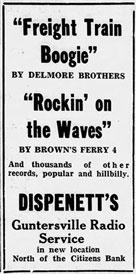 Delmore Brothers Dispenett advert